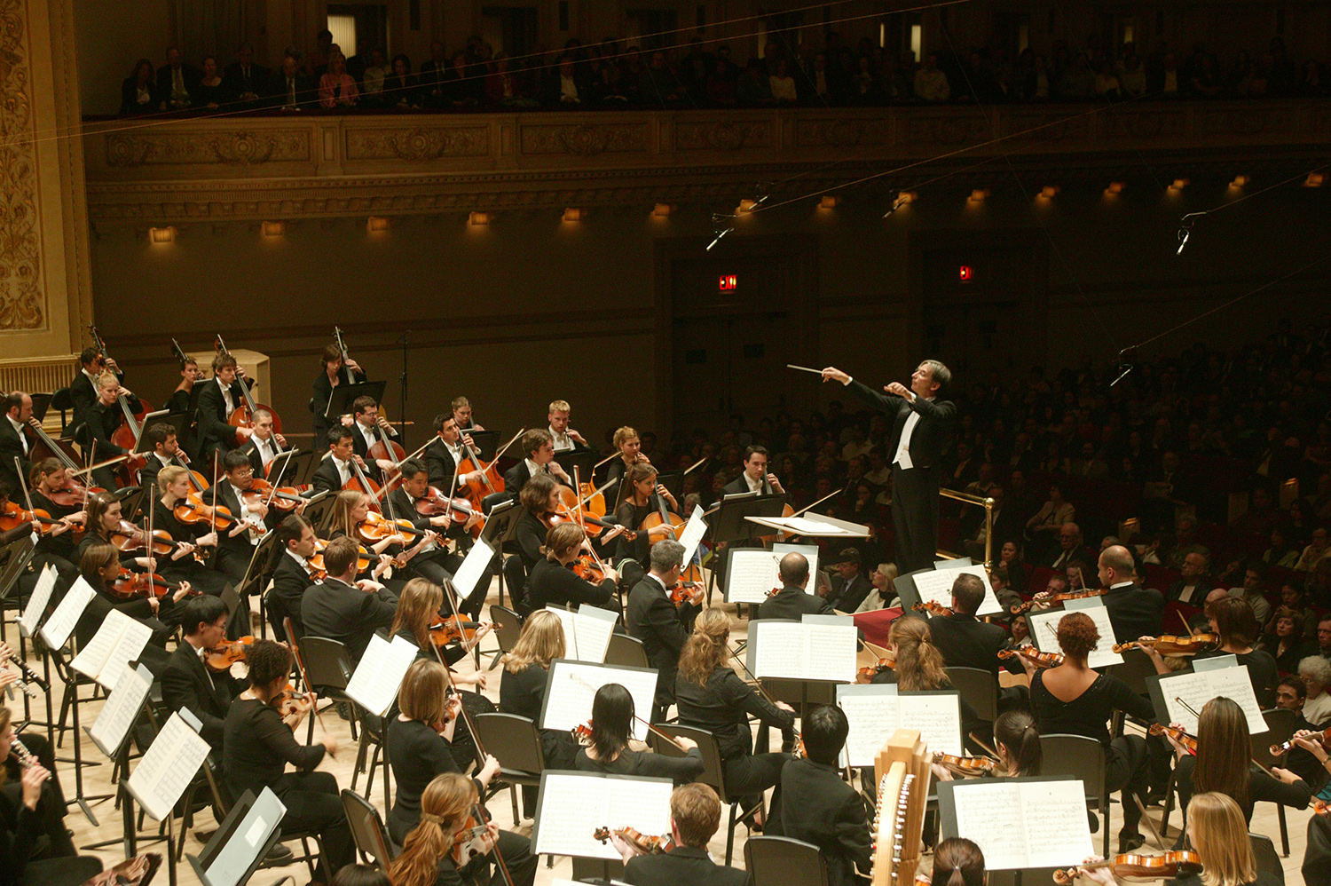 NWS at Carnegie Hall 2004