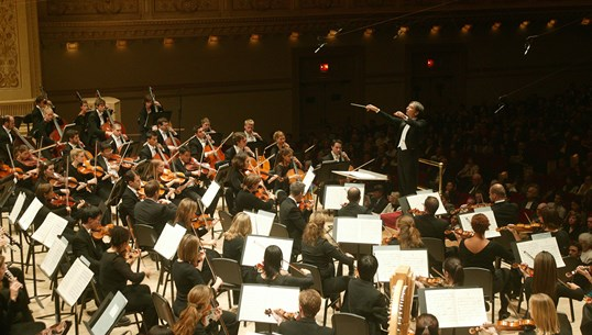 From the Archives: NWS and MTT at Carnegie Hall